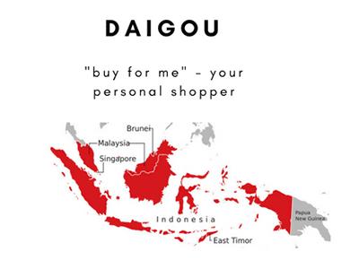 Is Daigou still making money?
