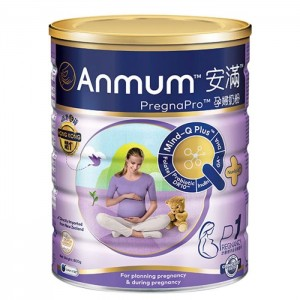 [Export Only] New Zealand Baby Formula