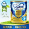 【新西兰直邮】Aptamil GOLD 3 爱他美金装3段奶粉 900g*6罐包邮 保质期2020-10 下单需要身份证号码