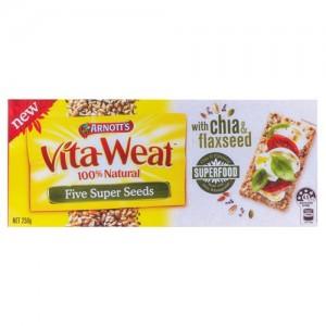 Arnotts 超级谷仓五种种子类饼干 无添加剂 250g