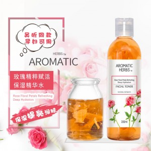 Aromatic Herbs玫瑰花瓣精华水 250ml