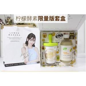 【特价·包邮】Bio-E 天然柠檬蜂蜜酵素液 Angelababy签名限量款礼盒