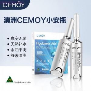 Cemoy 澳洲安瓶 原液玻尿酸 补水精华 提亮肤色 5ml*2支