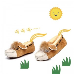 【澳洲直邮】EVER UGG Kids Pony Moccasin 21497 栗色小马儿童防水毛豆豆鞋