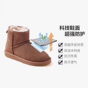 【新西兰/澳洲直邮】AS UGG 15701 mini classic新版防水迷你经典靴 皮毛一体雪地靴