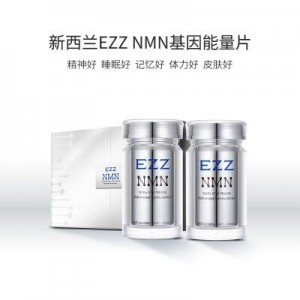 EZZ NMN NAD+ Stay Young Advanced Formulation 2 Packs 120 Caps