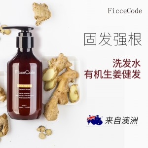 FicceCode 菲诗蔻生姜 固发强根 洗发水 无硅油 孕妇可用 300ml