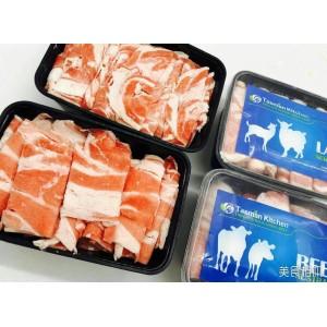 塔斯曼Tasman Kitchen澳洲肥牛卷 3盒/份 300g/盒