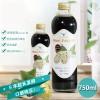 【买一送一包邮】Healthland海丝兰诺丽酵素 果浆水果原液(750ml 350ml)