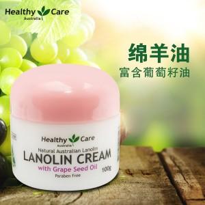 Healthy Care澳洲葡萄籽精华 绵羊油面霜 100g