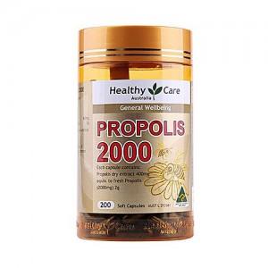 Healthy Care蜂胶囊2000mg 200粒高浓度黑蜂胶 提高免疫力