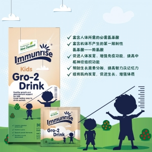Immunrise Gro-2 Drink 生长发育饮品 30x1.5g