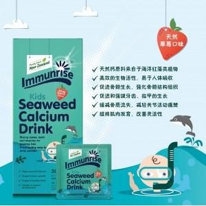 Immunrise Seaweed Calcium海藻钙饮品 30x2.5g