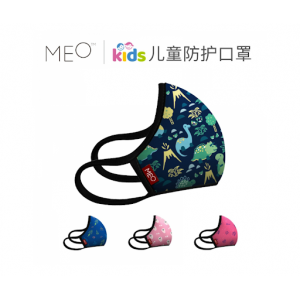 MEO™ kids Mask with 10 Replacement Filters in Total