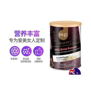 MHD胶原蛋白粉 香草味400g嫩白纯鱼胶原蛋白肽奶粉