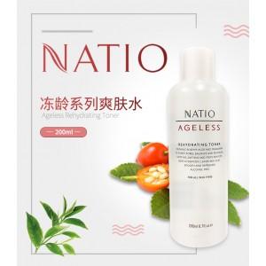 Natio娜缇欧冻龄系列爽肤水200ml提拉紧致淡化细纹保湿