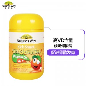 Natures Way 佳思敏儿童补VD软糖60粒 促进钙吸收