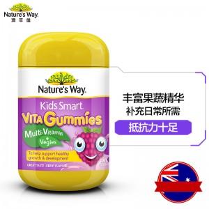 Natures Way 佳思敏儿童复合维生素软糖 宝宝果蔬营养60粒