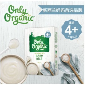 Only Organic 4+ Rice Cereal 200g
