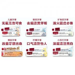 【任意6款包邮】Red Seal 红印牌天然牙膏100g 最新保质期