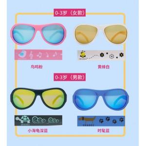 【包邮】Shadez 视得姿 婴儿太阳镜 护眼 眼镜 0-3岁
