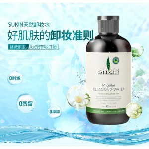 Sukin Micellar Cleansing Water 250ml