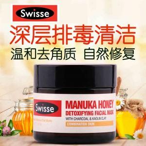 Swisse 麦卢卡蜂蜜涂抹式清洁面膜 70g 吸附清洁美白补水去黑头 深层排毒清洁