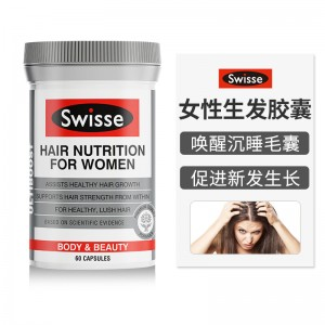 Swisse 女士防脱发 养发护发 复合胶囊生发片 60片 补充头发营养