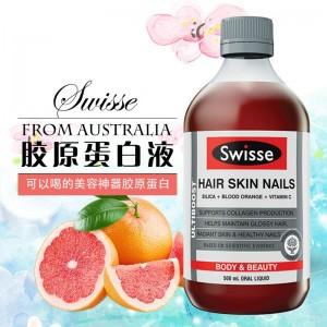 Swisse 血橙胶原蛋白液 护发护肤护指甲 500ml 保质期2020-7