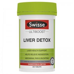 【买3瓶包邮】Swisse 护肝片 排毒片 排毒养颜 200片