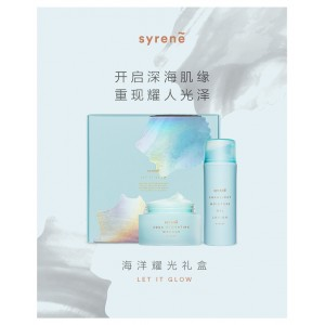 Syrene Let It Glow Pack
