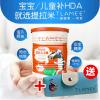 TLAMEE提拉米DHA藻油软胶囊【买2个提拉米乳清蛋白粉送1个提拉米DHA藻油软胶囊】(赠品)