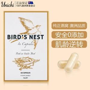 Unichi Birds Nest 燕窝精华胶囊无需蒸炖孕妇推荐60粒