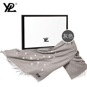 【一件包邮】YPL 意大利限定 星空羊驼绒围巾 遇光变色 200cm*70cm