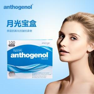 Anthogenol月光宝盒原花青素抗衰老美白葡萄籽精华胶囊100粒