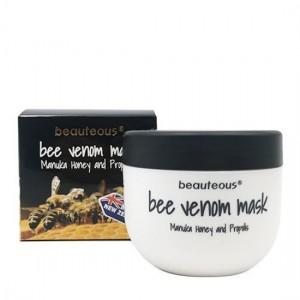 Beauteous 蜂毒蜂胶面霜 100g 美白面霜