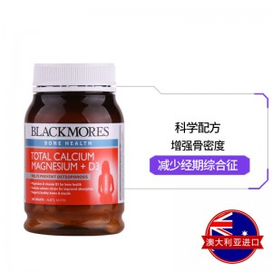 Blackmores Total Calcium Magnesium + D3 200 Caps