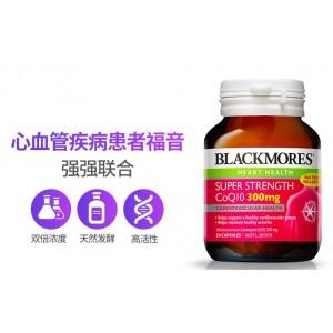 Blackmores 澳佳宝 高浓缩辅酶CoQ10 300mg含量 胶囊60粒 呵护心脏健康