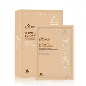 Eaoron Ultimate Anti-Wrinkle Therapy Mask 5 x 25g