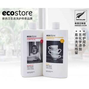 (包邮)ecostore天然洗洁精洗碗液500ml/1L 柠檬、葡萄柚香型 (两种香型随机发)