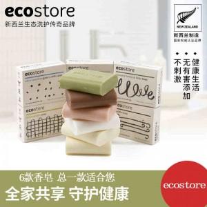 ecostore 纯天然温和香皂 共6款 80克