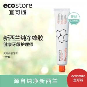 ecostore 蜂胶牙膏 缓解牙龈出血 保护牙龈 100g