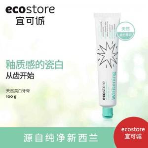 ecostore Toothpaste Whitening 100g
