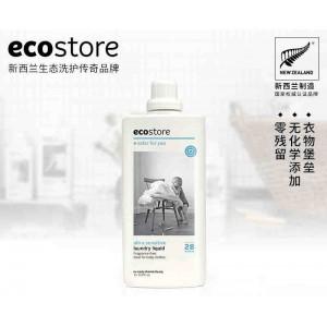 (包邮)ecostore天然高浓缩无香 无荧光剂洗衣液1L