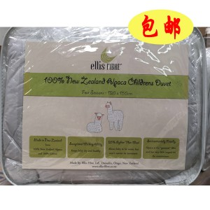 Ellis fibre 羊驼 驼羊毛被 儿童四季被(厚被子*1+薄被子*1) 120 x 150cm
