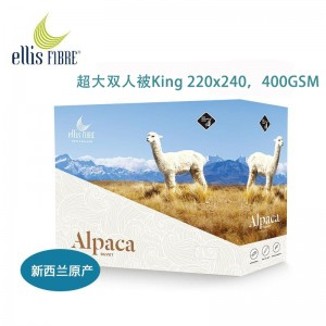 Ellis fibre 羊驼 驼羊毛被子 King Size 220 x 240cm