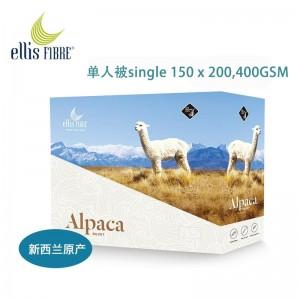 Ellis fibre 羊驼  驼羊毛被子 Single Size 150 x 200cm