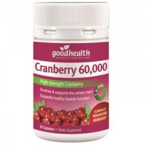 goodhealth 好健康高含量蔓越莓 50粒