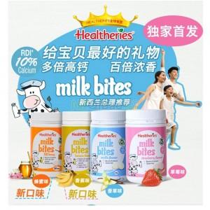 Healtheries 贺寿利罐装奶片50片(香草/草莓/香蕉/蜂蜜)