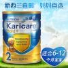 Karicare Gold 2 可瑞康金装加强2段奶粉(6-12个月)整箱900g*6罐包邮 保质期2020-02